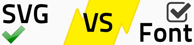 svg-vs-font